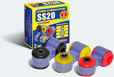 Стойки стабилизатора SS20 с резиновыми или полиуретановыми сайлентблоками